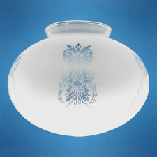 """Frosted Glass Globe 6"""" Shade with Etched Harvest Design 3.25"""" Fitter _236-G15"""