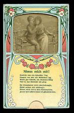 German MECHANICAL Lovers TRANSFORM Magic Window Pull Tab 1905 ~ PARIS Latest!