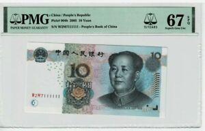 "Superb Rare 2005 China 10 Yuan Solid Number #1 Serial No ""111111""  PMG67 GemUNC"