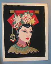 JRIEDELL • PAIR VINTAGE CHINESE ORIENTAL KING & QUEEN PICTURES