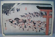Ando Hiroshige Japanese Woodblock Print Miya-Religious Festival at Atsuta Shrine