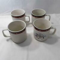 Royal Seasons 4 Mugs Cups 8 Oz Christmas Snowmen Winter Stoneware Exclnt