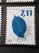 FRANCE, 1996 timbre PREOBLITERE 239, FEUILLES ARBRES, neuf**, VF MNH STAMP, LEAF