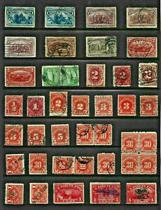 USA United STATES Stamp COLLECTION c1870s-1920c majority POSTAGE DUES Ref:QV835a