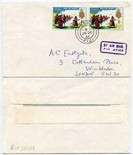 Fidji Beqa Island Annuler le feu Walkers numéro 1968 + poste aérienne HS à Tony Eastgate
