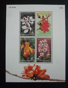 Thailand 1999 International Letter Writing Week Flowers Stamp Miniature Sheet