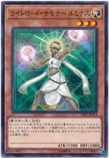 Yu-Gi-Oh! Lumina, Lightsworn Summoner LVP1-JP013 Common Japanese