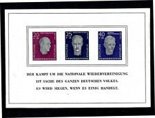 GERMANY,EAST (DDR) STAMPS #B35a — PORTRAITS S/S -- 1957 -- MINT