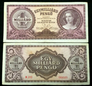 Hungary 1,000,000 Pengo 1946 Circulated (Fine) Banknote World Paper Money