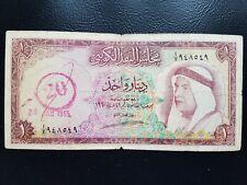 Kuwait, 1960 - 1 Dinars Sheikh Abdulla El Salim Rare