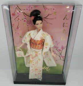 Mattel BARBIE Platinum Label JAPAN Dolls of The World #M8633 NRFB