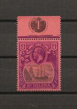 ST HELENA 1922/37 SG 96 MNH Cat £450