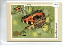 GB - PHQ CARDS -169- 1981 - BUTTERFLIES - FRONT - FDI/SHS - COMPLETE  SET