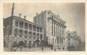 China - HANKOU Hankow - British Concession - Publ.? Real Photo