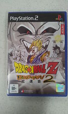 Dragonball Z budokai 2 PS2