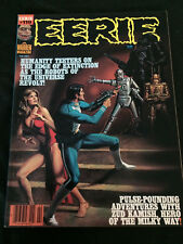 EERIE #119 VF Condition