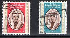 Kuwait, Sc. ##762-3, Used, SCV 77.50. RG4.066