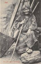 GHOOM, WEST BENGAL, INDIA ~ OLD NATIVE WOMAN - WITCH, POSED IMAGE ~ c. 1904-14