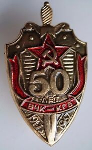 Badges-Jubilee badge «50 years of the Cheka-KGB» -  MEDAL - Badges