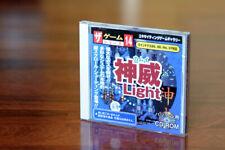 KAMUI LIGHT  Japanese Windows  PC Shoot 'Em Up Arcade style SHMUP NTSC-J jap jpn