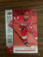 2019-20 Upper Deck Tim Horton's #10 Andreas Athanasiou Detroit Red Wings NrMt