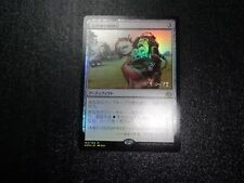 Lifecrafter's Bestiary FOIL Japanese x1 Promo mtg NM