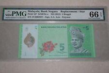 (PL) RM 5 ZC 0002937 PMG 66 EPQ 3 ZERO LOW NICE FANCY NUMBER REPLACEMENT GEM UNC