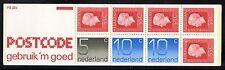 Netherlands - 1976 Definitives Juliana / Numeral Mi. MH 23 MNH
