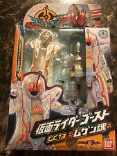 Bandai Kamen Masked Rider Ghost GC13 Ghost Mugen soul JP