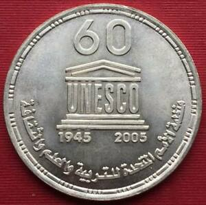 EGYPT , SILVER 1 POUND UNESCO 60TH  2006  ( NJX ) , RARE