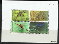 Thailand Sc# 1326a, Mint Never Hinged, small side tear - S3694