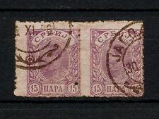 (YYAX 399) Serbia 1894 ERROR USED PAIR Mich 37A Scott 42