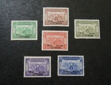 nystamps Taiwan China Stamp # B4/B9 Mint OG NH Rare   M7x2426
