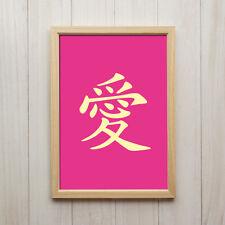 Kunstdruck DIN A4 Liebe Japanisches Kanji Zeichen Wand Deko Kalligraphie Bild