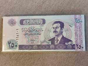 Iraq 25 Dinar BundleX100 2002 Issue Uncirculated Saddam Hussein P-88