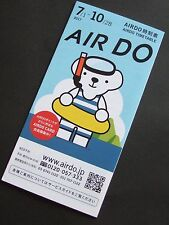 Japan AIR DO Airlines 2017 July Timetable Flight Schedule 7/1/17 NEW