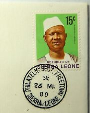 "1980 Sierra Leone 15 C Stamp Cancelled 26 MR 80 ""Mint Condition""  SB6214"