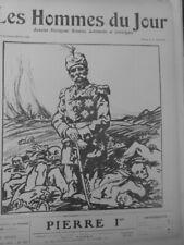 1912 PIERRE 1ER ROI SERBIE DESSIN G.RAIETER