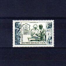 CAMEROUN n° 295 neuf avec charnière