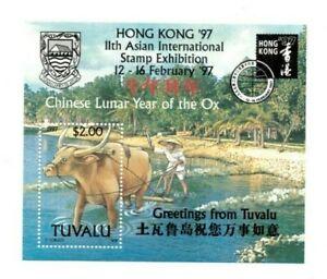Tuvalu 1997 SC 741 - New Year of the Ox, Hongpex - 10 Souvenir Sheets - MNH