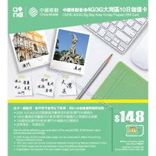 China Mobile HK China Hong Kong Macau 2GB/10Days+100min Data Prepaid Roaming SIM