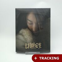 SoulMate .Blu-ray Limited Edition / Soul Mate