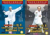 Chen Style Taichi Series Chen style Taiji Quan Routine I (Chen Fake Style) 5DVDs