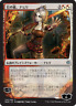 Japanese MTG - Nahiri, Storm of Stone (ALTERNATE ART) - NM War of the Spark