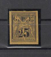 Bi6471/ FRENCH GUADELOUPE – Y&T # 2b MINT MH – CV 245 $