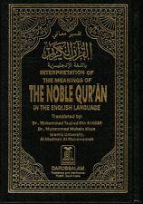 Noble Quran (Medium Size 6 X 8.7 Inch)
