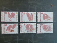 2017 GUERNSEY YEAR OF THE ROOSTER SET 6 MINT STAMPS MNH