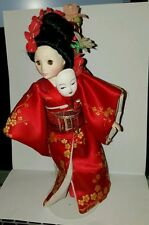 Geisha Girl by Kaiser Chicago Hand Painted Porcelian Doll