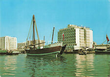 More details for dhow on the creek dubai real photo postcard uae 1970s-1980s.