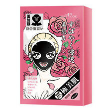 [SEXYLOOK] Black Cotton Neck & Facial Mask Intensive Whitening 1box 5pcs